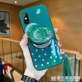蘋果x手機殼女款玻璃iphone11波點月球流沙包支架11pro 『歐尼曼家具館』