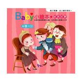 Baby小繪本:經典故事(10書1CD) 巧育 (購潮8)