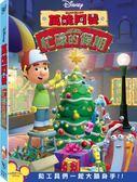 萬能阿曼:忙碌的假期 DVD 【迪士尼開學季限時特價】 | OS小舖