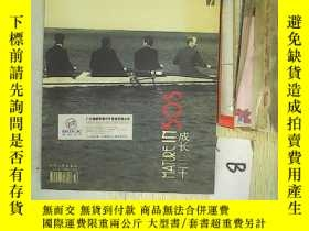 二手書博民逛書店OWNER罕見BUICK 車主2006.7.Y261116