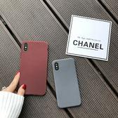 簡約純色iphoneX手機殼冷淡風蘋果x硅膠軟情侶男女全包678ins磨砂