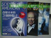 【書寶二手書T9/雜誌期刊_XBY】科學人_95+98+99期_共3本合售_改變未來的20個妙點子等