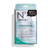 霓淨思N7近距離美肌調理面膜5入