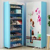 鞋架 鞋架簡易經濟型家用家里人組裝宿舍多層防塵多功能鞋架省空間鞋柜  YXS辛瑞拉
