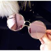 現貨-韓國墨鏡彩膜反光多邊形復古金屬鏤空圓形粉色復古大框圓臉潮男眼鏡反光太陽眼鏡女小圓