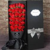 禮物香皂玫瑰花情人節生日禮物女生友情閨蜜 愛麗絲精品