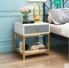 床頭櫃北歐風輕奢置物架ins沙發邊櫃現代簡約臥室床邊收納儲物櫃 小山好物
