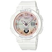 【CASIO】BABY-G 海洋女神波光閃耀運動腕錶-白X粉面(BGA-250-7A2)