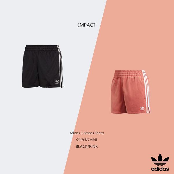 IMPACT Adidas 3-Stripes Shorts 黑 粉 三線 短褲 熱褲 運動 女孩必備 辣 CY4763 CY4765