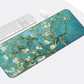 游戲超大滑鼠墊鎖邊中國風加厚可愛蘭亭序勵志筆記本電腦辦公桌墊 【Ifashion·全店免運】