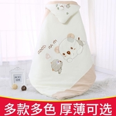 嬰兒抱被夏季薄款 春秋初生寶寶用品被子純棉春夏款 新生的兒包被
