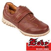 ZOBR路豹     男真皮專利綁帶式-氣墊鞋 T249系列