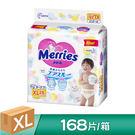 妙而舒 金緻柔點透氣嬰兒紙尿褲XL(箱購28片X6包)【花王旗艦館】
