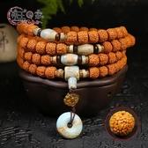 龍鱗紋小金剛菩提子5瓣108顆原籽藏式男女佛珠手串紅皮項鍊手鍊