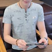夏季純棉V領短袖T恤男新款時尚休閒青年半袖打底汗衫 萬客居