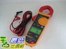 (公司貨) 美國福祿克 FLUKE 319 真有效值交直流數位鈎表/電流錶
