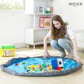 ♚MY COLOR ♚兒童玩具收納袋SAFEBET 便攜迅速玩具袋整理玩具墊分類牛津布束口