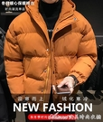 羽絨外套男士冬季面包服羽絨棉外套短款加厚棉衣橘色潮流棉服韓版棉 快速出貨