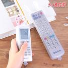 【超取499免運】可愛兔耳朵遙控器保護套...