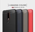 88柑仔店~諾基亞6 2018 碳纖維拉絲手機殼 Nokia 6.1Plus 2018拉絲紋防摔殼Nokia系列