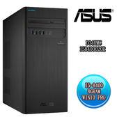 ASUS 華碩 D340MC-I58400020R 商用桌上型套裝電腦 (i5-8400 8G 1TB DVDRW WIN10 PRO 300W 3-3-3)