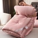 南極人被子冬被春秋被夏季被芯四季通用單人雙人棉被空調被夏涼被 設計師