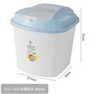 米桶 米桶家用防潮防蟲密封儲米桶20斤裝...