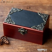 禮物音樂盒復古首飾音樂盒古典木質音樂盒創意生日禮物送男女生女友閨蜜朋友 凱斯盾