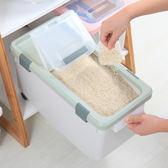 防蟲防潮米箱裝米桶儲米箱10kg家用米缸15kg米面收納箱30斤10廚房DI
