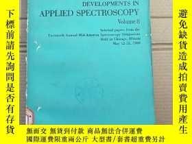 二手書博民逛書店developments罕見in applied spectroscopy volume 8(P1986)Y1