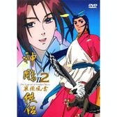 動漫 - 神鵰俠侶2-襄陽風雲DVD (第27-52話)
