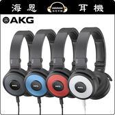 【海恩數位】AKG Y55 日常聆聽及DJ使用 可換線 頭戴式監聽耳機 [藍/白/紅/黑]