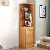 簡易書柜書架創意書架子簡約現代小書柜多功能置物架zzy6233『易購3c館』