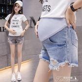 孕婦短褲 孕婦牛仔短褲女夏裝新款時尚寬鬆外穿破洞托腹孕婦褲子夏休閒  提拉米蘇