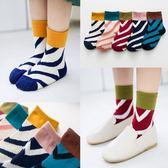 兒童襪子純棉秋冬季男女中大童1-3-5-7-9歲英倫風潮拼色全棉短襪  萬客居