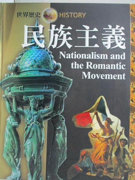 【書寶二手書T1/歷史_FL4】民族主義 = Nationalism and the Romantic Movement_尼爾毛律士
