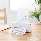 碎紙機小功率電動靜音辦公粉碎機家用小型文件碎紙機迷你 白色ATF 美好生活
