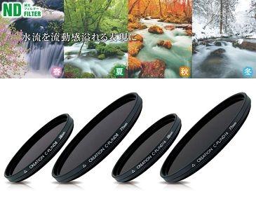 日本 Marumi 82mm DHG CREATION C-PL ND8 減光偏光鏡 超薄框多層鍍膜 【彩宣公司貨】