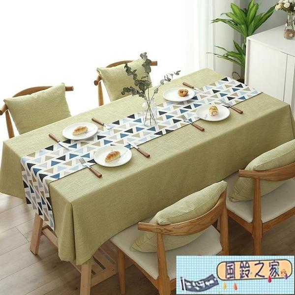 桌布北歐棉麻加厚純色布藝長方形茶幾臺布小清新【風鈴之家】