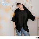 《AB14964》雲朵自訂款 - 韓系純棉不對稱下襬七分袖上衣--適 XL~6L OrangeBear