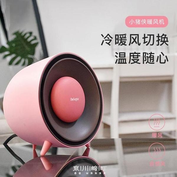 小型暖風機暖手暖腳usb迷你隨身家用臥室節能省電速熱電暖氣辦公室 快速出貨