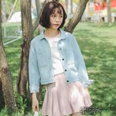 韓版水洗長袖牛仔短外套女學生夏裝夾克寬鬆顯瘦上衣 街頭布衣