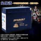 【藍騎士】DYNAVOLT 奈米膠體電池 MG4B-BS 機車電瓶 重機電池 機車電池 重機電瓶