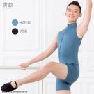 *╮寶琦華Bourdance╭*專業瑜珈韻律芭蕾☆成人芭蕾舞衣★立領背心連身短褲(男)【10170005】