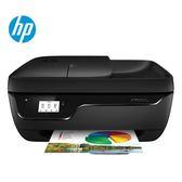 HP 惠普 OfficeJet 3830 複合事務機【全品牌送蛋黃哥無線充電板】