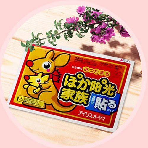Qmishop 日本熱賣袋鼠圖案 暖暖貼 暖暖包 熱貼 可持續9-12小時 一組十入【QJ018】Z 保溫
