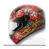 ZEUS 瑞獅 ZS 811 AL35 彩繪 全罩 輕量化 安全帽 可拆洗 多重認證 (多種顏色) (多種尺寸)