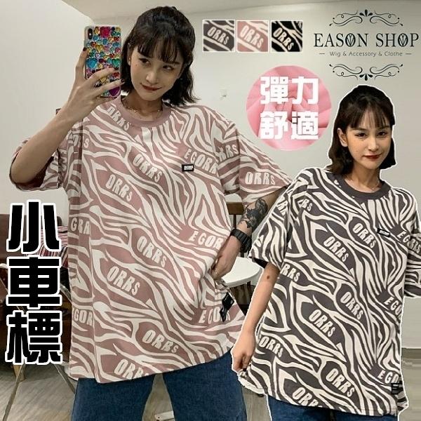EASON SHOP(GQ1282)實拍抽象花紋字母印花落肩寬鬆圓領五分短袖棉T恤女上衣服彈力修身打底顯內搭寬版