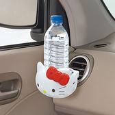Hello Kitty 車用飲料架284 KT 出風口杯架 SANRIO SEIWA