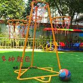 新年鉅惠幼兒園籃球架戶外玩具投球架多功能多籃框球架多色可選新品 小巨蛋之家